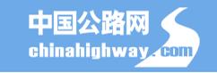 chinahighway