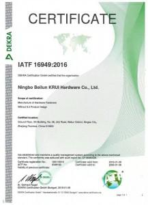 IATF_16949